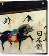 Japanese Horse Calligraphy Painting 02 Acrylic Print