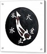 Japanese Koi Sumi Goromo Feung Shui Painting Acrylic Print