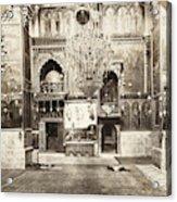 Jerusalem Armenian Church Acrylic Print