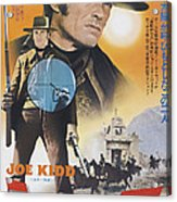 Joe Kidd, Clint Eastwood On Japanese Acrylic Print