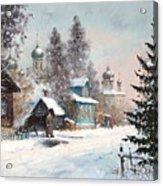 Kargopol. Onezhskaya Lane Acrylic Print