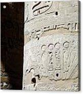 Karnak Temple 11 Acrylic Print