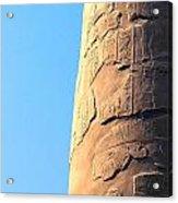 Karnak Temple 21 Acrylic Print