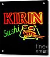 Kirin Sushi 2 Acrylic Print