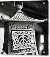 Kita-in Temple Iron Lantern In Kawagoe Acrylic Print