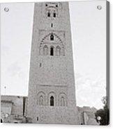 Koutoubia Mosque Acrylic Print
