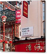 London Chinatown 02 Acrylic Print