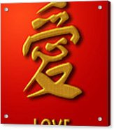 Love Chinese Calligraphy Gold On Red Background Acrylic Print