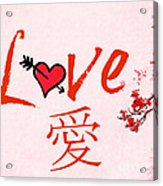 Love From The Orient Acrylic Print