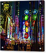 m and m store NYC Acrylic Print