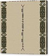 Maccormack Written In Ogham Acrylic Print