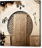 Magic Door Acrylic Print