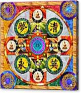 Mandala Wheel Acrylic Print