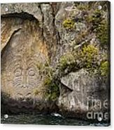 Maori Rock Art Acrylic Print