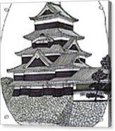 Matsumoto Castle Acrylic Print by Frederic Kohli