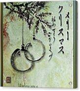 Merry Christmas Japanese Calligraphy Greeting Card Acrylic Print