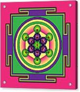 Metatron's Cube Mandala Acrylic Print