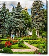 Moscow Kremlin Tour - 60 Of 70 Acrylic Print
