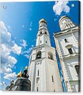 Moscow Kremlin Tour - 66 Of 70 Acrylic Print