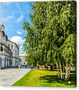 Moscow Kremlin Tour - 69 Of 70 Acrylic Print