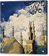 Mosque-madrassa Of Sultan Hassan Acrylic Print