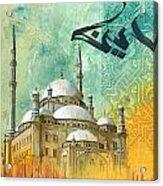 Mosque Of Muhammad Ali Acrylic Print