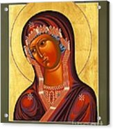 Mother Of God Similar To Fire 007 Acrylic Print