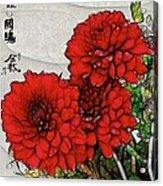Motif Japonica No. 7 Acrylic Print
