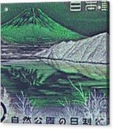 Mount Fuji In Green Acrylic Print