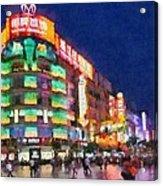 Nanjing Road In Shanghai Acrylic Print