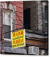 New York Chinese Laundromat Sign Acrylic Print