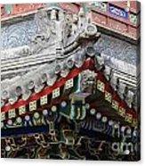 Niujie Mosque 9628 Acrylic Print