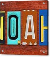 Noah License Plate Name Sign Fun Kid Room Decor. Acrylic Print