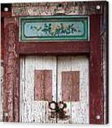 Old Wooden Chinese Door Acrylic Print