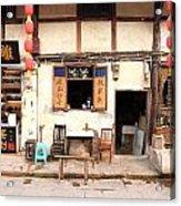 Old Chongqing Acrylic Print
