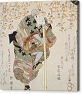 Onoe Kikugoro IIi As Shimbei Acrylic Print
