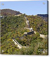 Open View Of The Great Wall 612 Acrylic Print