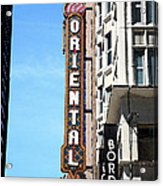 Oriental Theater With Watercolor Effect Acrylic Print