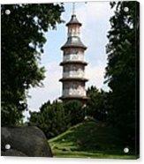 Pagoda I - Dessau Woerlitz Acrylic Print