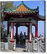 Pagoda Pavilion Acrylic Print