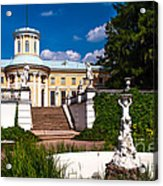 Palace Archangelskoe. Russian Versal Acrylic Print