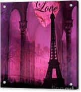 Paris Romantic Pink Fantasy Love Heart - Paris Eiffel Tower Valentine Love Heart Print Home Decor Acrylic Print