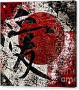 Peace Love And Hope #2 Acrylic Print