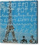 Peace Memorial Paris Acrylic Print
