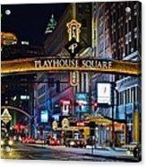 Playhouse Square Acrylic Print