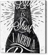 Poster Bottle Restaurant In Retro Acrylic Print