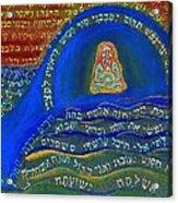 Prayer Of Jonah Acrylic Print