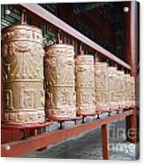 Prince Gong's Mansion 8621 Acrylic Print