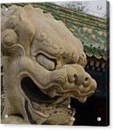 Prince Gong's Mansion  Acrylic Print