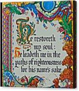 Psalms 23-3 Acrylic Print